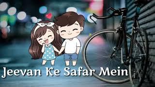 Paidal chal raha hoon gadi chahiye Jeevan Ke Safar Me Savari chahiye Akela Hai Mr Khiladi Miss Khila