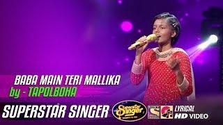 BABA MAIN TERI MALLIKA - DILBARO - TAPOLBDHA - SUPERSTAR SINGER 2019