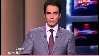 صوت القاهرة - صفقة أسلحة روسية لمصر ... طائرة Mig 29 والدبابة T 90 وخبراء روس