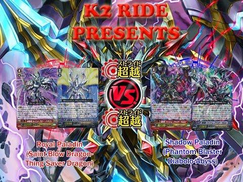 Cardfight!! Royal Paladin VS Shadow Paladin!!
