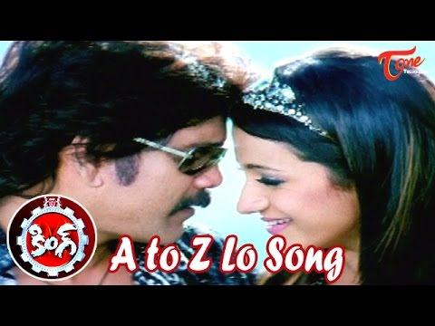 A to Z Lo Song | King Movie Songs |  Akkineni Nagarjuna | Trisha