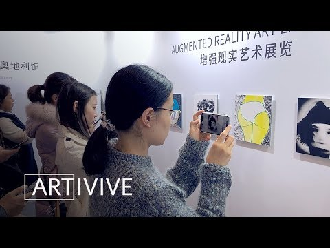 Augmented Reality Art Exhibition – Chengdu Creativity & Design Week