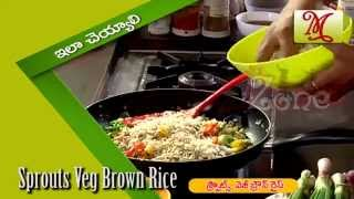 Sprouts Veg Brown Rice Thumbnail