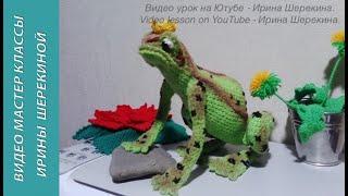 4.ч. Корона для жаба. Crown for toys. Amigurumi. Crochet. Амігурумі. Іграшки гачком.