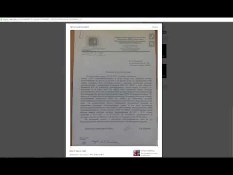 видео: Как определить существует ли у управляющей компании легиимный договор ор ТКЭ