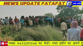 Gaya Darshan News 2nd December 2020 Khabren Fatafat