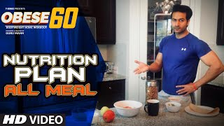 Obese 60 Nutrition Plan All Meals | OBESE 60 Home Workout Program | Guru Mann | Health & Fitness