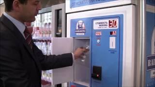 Отечественный аппарат по продаже молока(Работа отечественного молочного автомата на выставке АгрФерма-2011 Размещено на www.fermer.ru., 2011-04-25T23:08:10.000Z)
