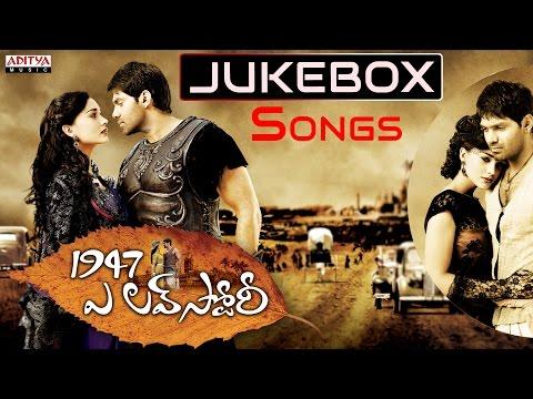 1947 A Love Story Telugu Movie Songs Jukebox || Aarya, Amy Jackson
