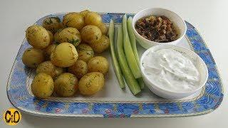 Необычный рецепт молодой картошки.  Очень вкусно!
