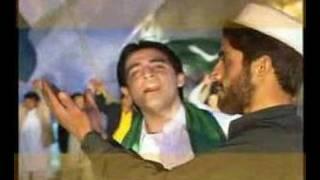 zeek afridi pakistan song