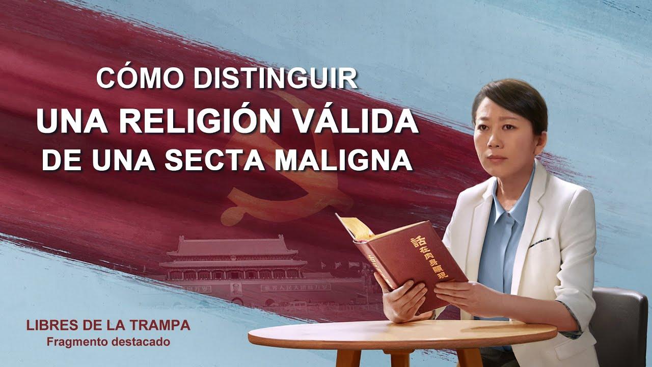 """Fragmento 5 de película evangélico """"Libres de la trampa"""": Cómo distinguir una religión válida de una secta maligna"""