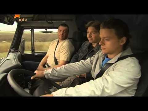 дальнобойщики фильм 3 скачать торрент - фото 4