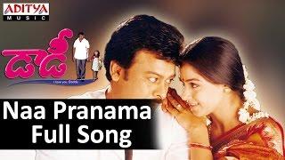 Naa Pranama Full Song II Daddy Movie II Chiranjeevi, Simran