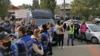 ПН TV Возле Николаевского апелляционного суда митингуют работники НГЗ и сторонники \Стоп Шлама\