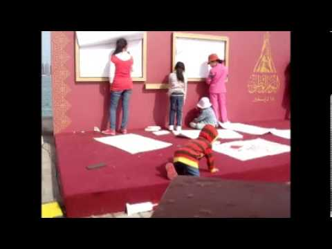 Anirudh at kids activity center on Qatar National Day