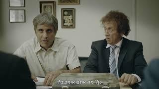 היהודים באים   עונה 3 - הביטלס