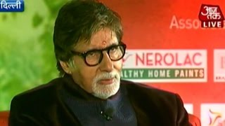 Amitabh Bachchan on Agenda Aaj Tak (Part 1)