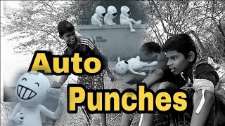 Auto punches In Telugu || Telugu Auto Punches || village Ultimate Comedy || Hillirious Comedy