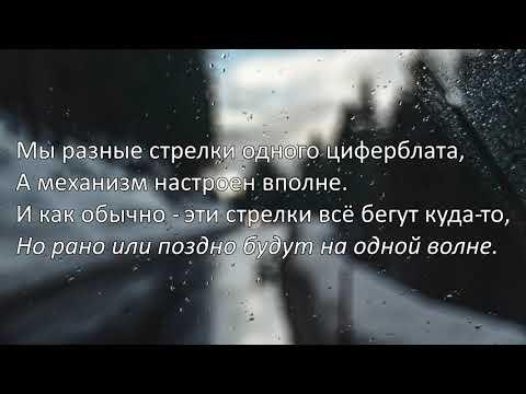 Rauf Faik-Апрель  Текст Lyriсs
