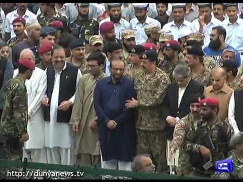 Army Chief General Raheel Sharif Protocol By SSG