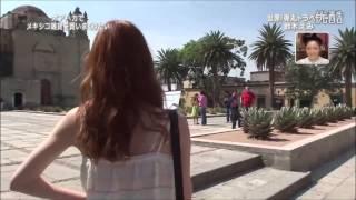 鈴木えみ メキシコ 世界遺産の街  オアハカ  雑貨買いまくり! 2 鈴木えみ 検索動画 24