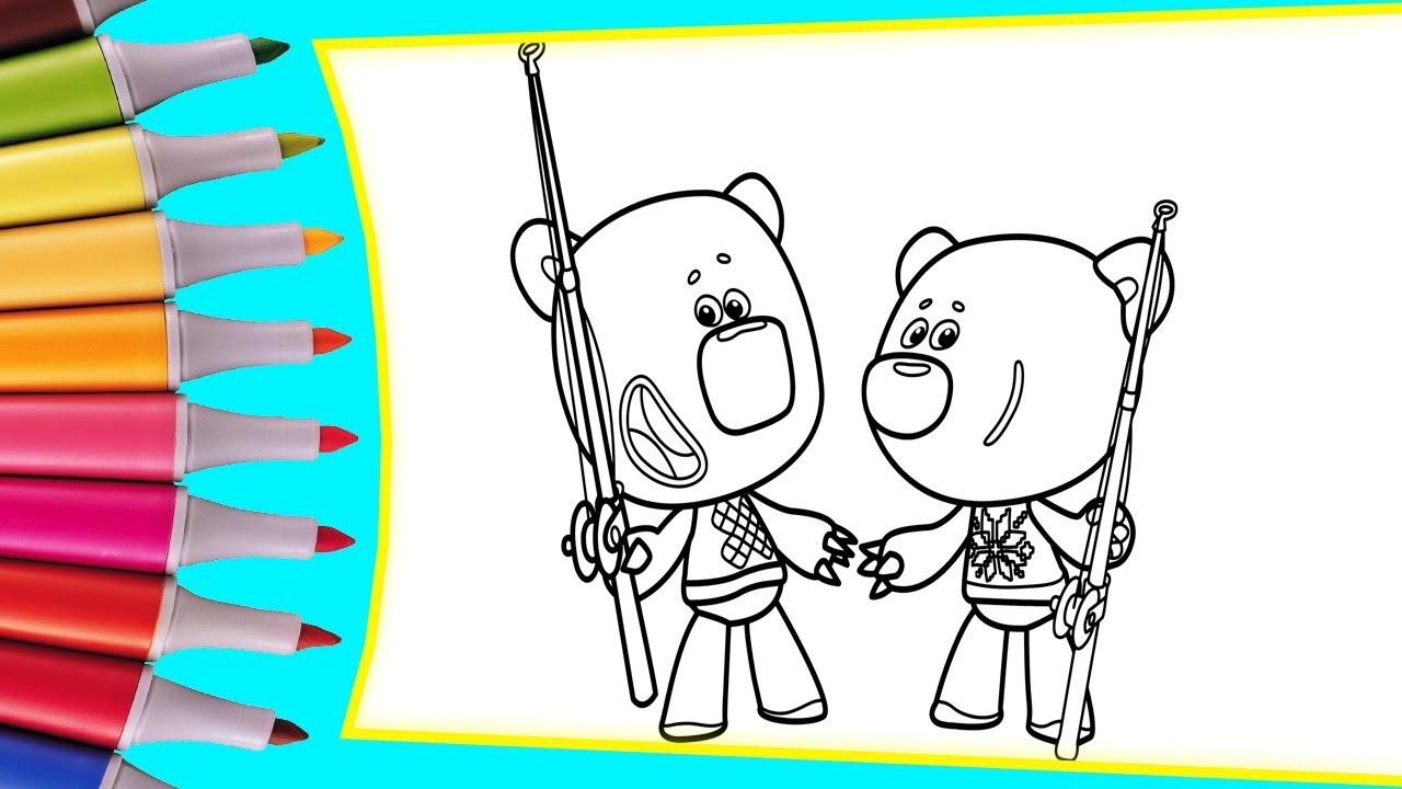 Раскрашиваем картинки для детей из мультфильмов Мимимишки ...