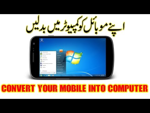 How To Convert Your Android Mobile Into Computer | How to Urdu