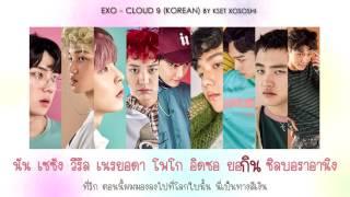 [Karaoke/Thaisub] EXO - Cloud 9 (Korean version)