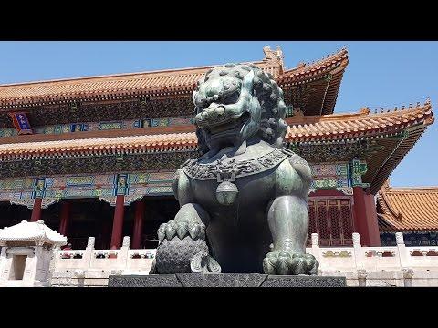 Bennett Does Beijing 2017