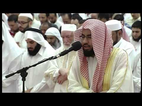 2013 Taraweeh  - Shaykh Abdulwali al Arkani in Qatar Night 1 1434
