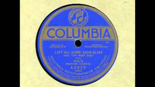 Marion Harris - Left All Alone Again Blues