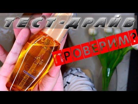 ТЕСТ ДРАЙВ - 31616 Питательное масло для волос против секущихся кончиков Eleo от ОРИФЛЭЙМ