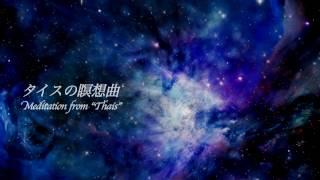 葉加瀬太郎、高嶋ちさ子、古澤巌~3大ヴァイオリニスト~最高、極上の...