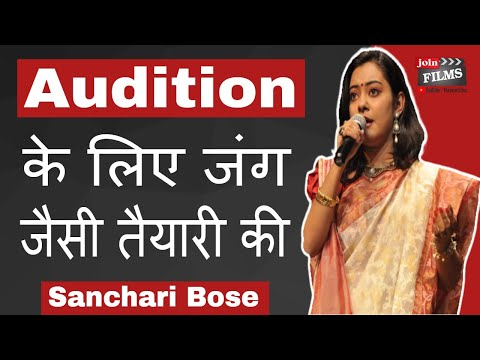 How To Start A Career In Music | Singing Auditions | Sanchari Bose | #FilmyFunday