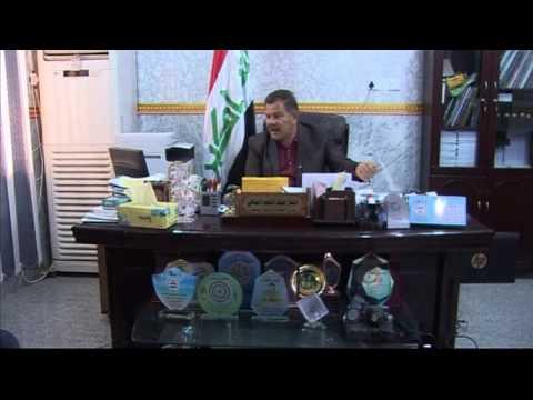 4146MR IRAQ-BP OIL TERMINAL
