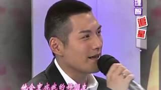 严宽 [公益的力量]之理智追星 2011 part 2