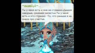 """Клип- Максим """"Другая реальность"""""""