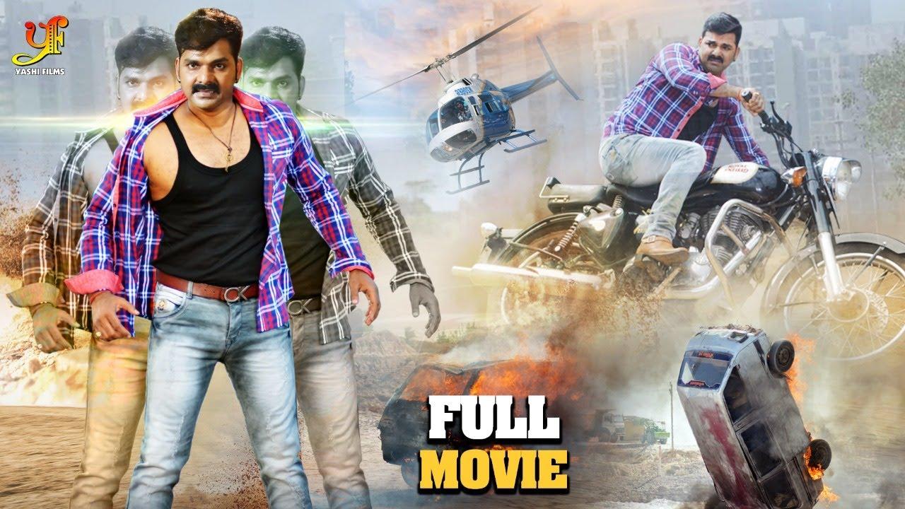 TRUMP CARD (Horror Movie) | New Released Bhojpuri Movie 2021 | #Pawan  Singh | HD Film New
