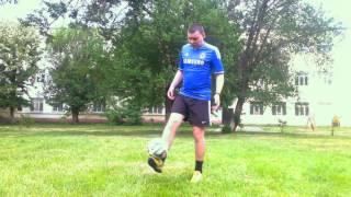 Как научиться набивать (чеканить) мяч. Футбольная техника. Набить до 100.