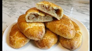 Пироги с Яблоками БЕЗ ДРОЖЖЕЙ Мягкие, Нежные и Очень Вкусные / Apple Pies