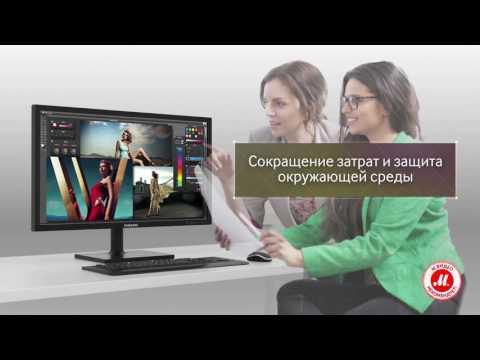 ЖК-мониторы — купить компьютерный монитор в интернет