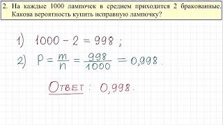 ГВЭ 2016 по математике для 11 класса #2