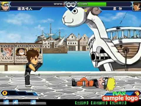 Игра Наруто против Аниме супер файтинг Часть Пятая NEW