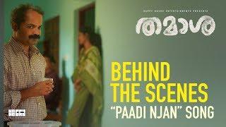 behind-the-scenes-paadi-njan-song-thamaasha-movie-ashraf-hamza-sameer-thahir