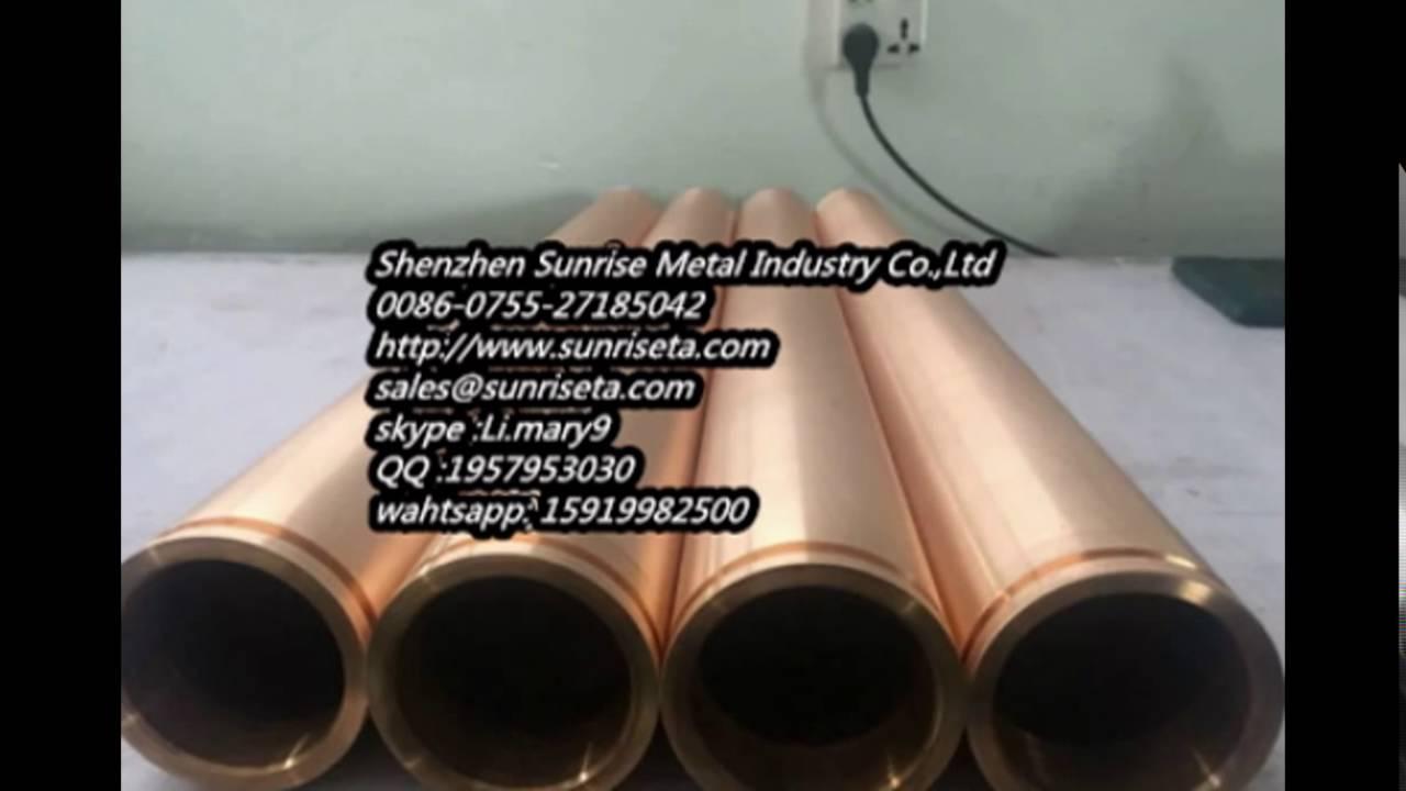Shenzhen Sunrise Metal Industry Co Ltd Mail: Tantalum Sheet-fabricated Items/Shenzhen Sunrise Metal