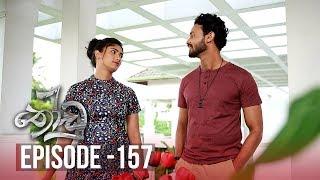 Thoodu | Episode 157 - (2019-09-24) | ITN Thumbnail
