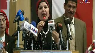 مؤتمر إتحاد العمال لدعم الرئيس عبد الفتاح السيسي