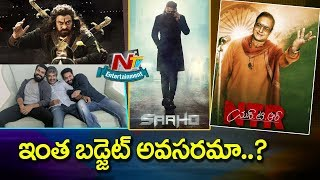 tollywood movies updates