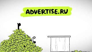 Advertise  CPA Сеть партнерских программ